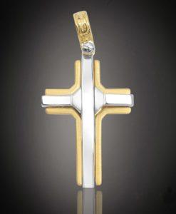 18 Carat GARDA Gold Cross